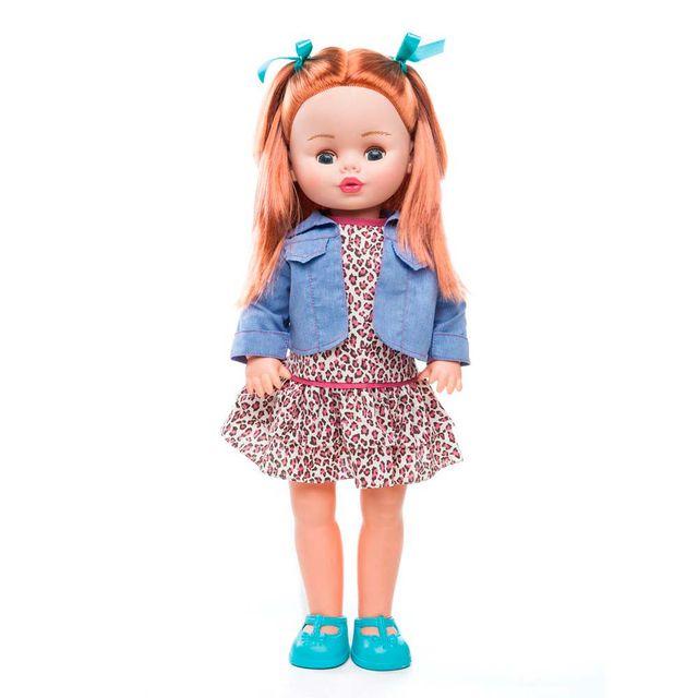 Boneca Look Fashion Mallu 48 cm Produto Estrela