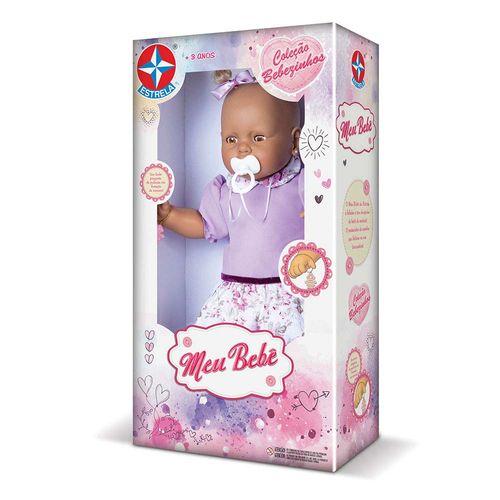 Boneca Meu Bebê Negro vestido lilás 60 cm Embalagem Estrela