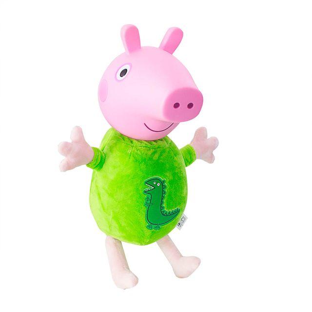 Pelúcia George Pijama cabeça de vinil 34 cm lateral direita Produto Estrela